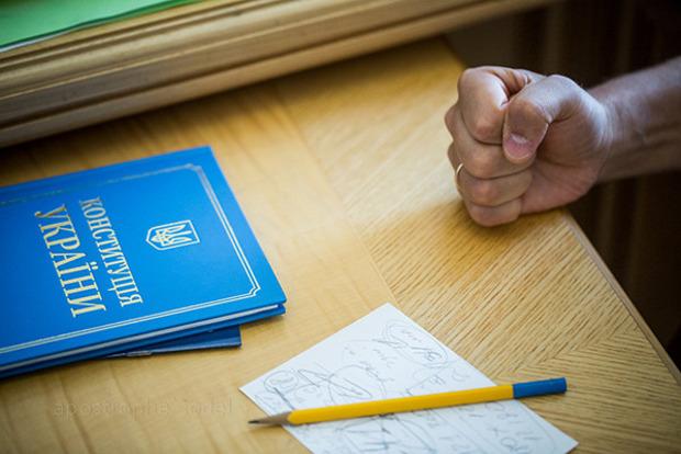Новый закон о КСУ: простые украинцы тоже смогут туда обращаться