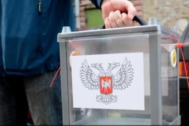 Фейковые выборы на Донбассе: с осуждением выступили 40 стран