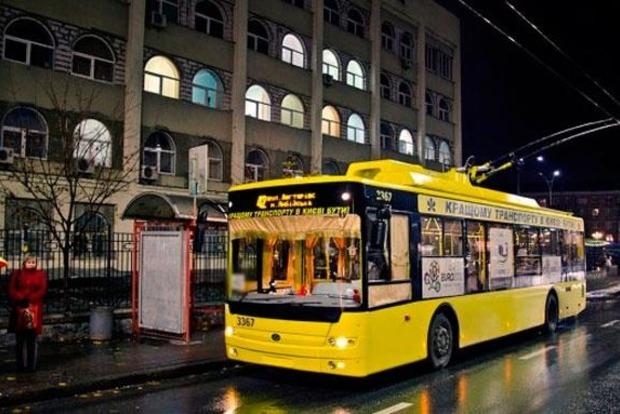 В Киеве поменяли маршрут движения двух ночных троллейбусов