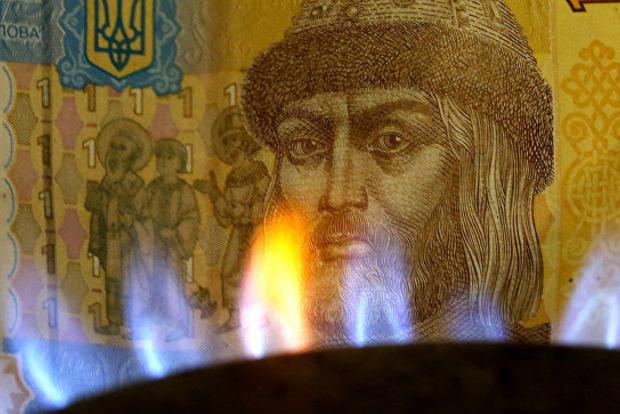 В МВФ рассказали про оптимальную цену газа для украинцев