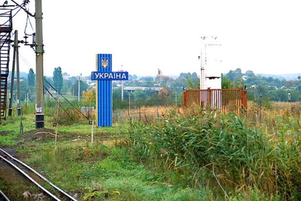 На пункте пропуска на украинско-польской границе остановлен пропуск граждан