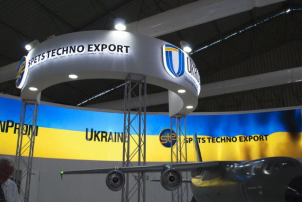 В Україні створили електромагнітну зброю