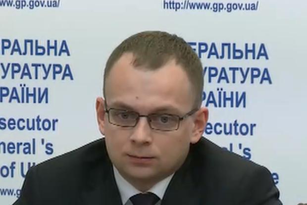Бывшему чиновнику ГПУ Сусу надели электронный браслет