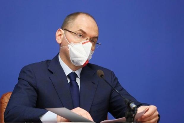 В Минздраве очередной раз назвали число больных за сутки, при котором в Украине введут локдаун