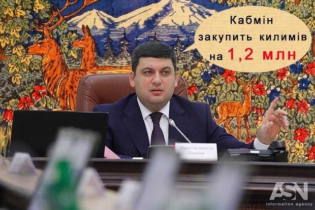 Кабмин купит ковров иковролина на млн. грн