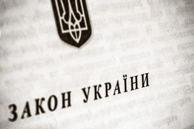 Порошенко зарегистрировал законопроект о гарантировании государством вкладов физлиц