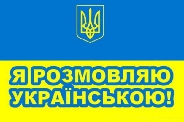 Киевсовет может обязать официантов и продавцов говорить на украинском языке