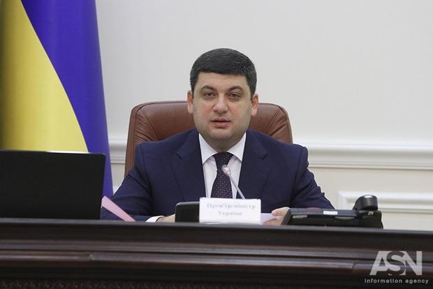 Гройсман об экспорте леса-кругляка: «Украина - не лесопилка»