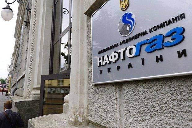 Аудит Нафтогаза: Недодает газа, тратит на аппарат миллиарды и не платит Укртрансгазу