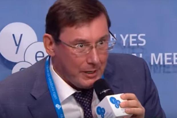 Луценко: Саакашвили не будет арестован и экстрадирован