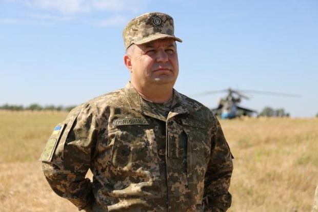 Министр обороны прибыл в США