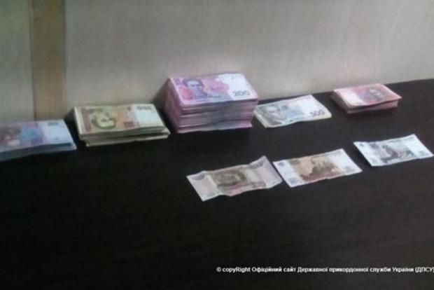 Через линию разграничения пытались провезти почти 80 тысяч гривен