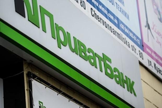 Гонтарева прокомментировала национализацию системы «Приват24»