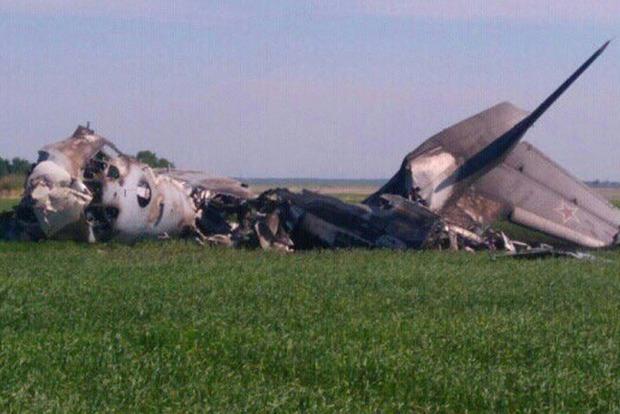 Появилось видео с места крушения самолета Ан-26 с российскими военными