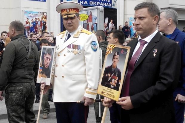 Боевики рассказали, чем именно был убит главарь «ДНР» Захарченко