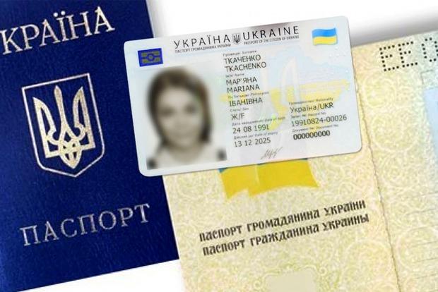 Получить в 14 и менять каждые 10 лет. Что нужно знать о биометрических паспортах в Украине
