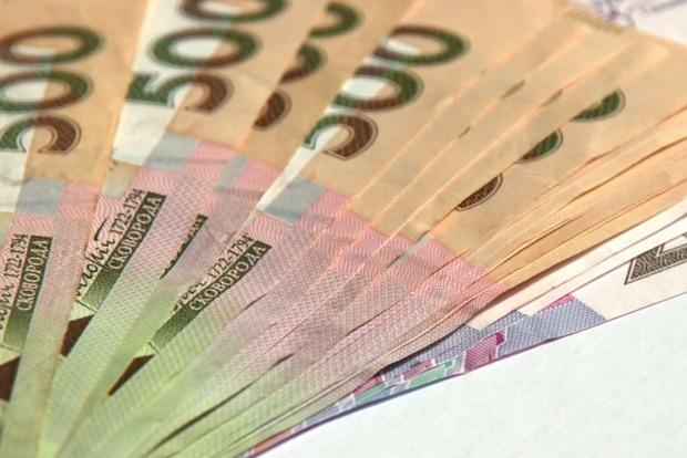 Названа дата запуска накопительных пенсий в Украине