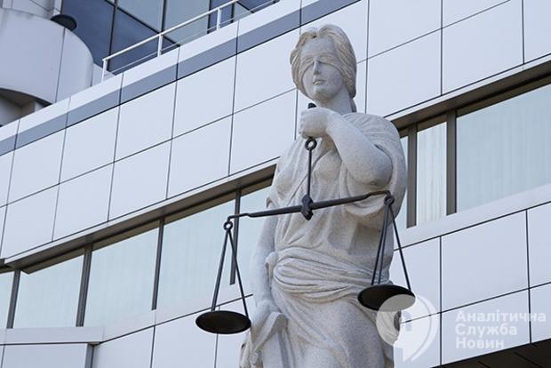 За два года в Украине «люстрировали» семь судей