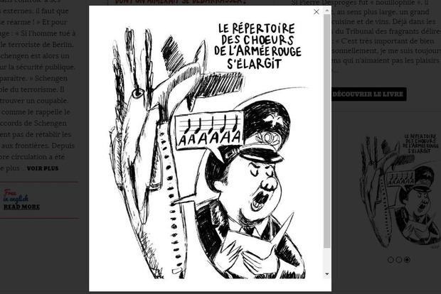 Журнал Charlie Hebdo опубликовал карикатуру на разбившийся Ту-154