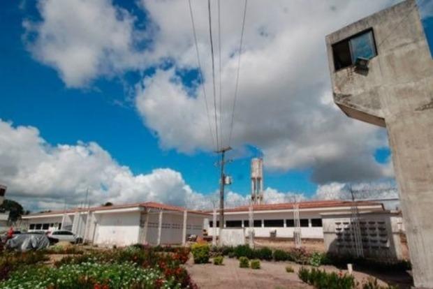 Из бразильской тюрьмы сбежали почти 100 заключенных