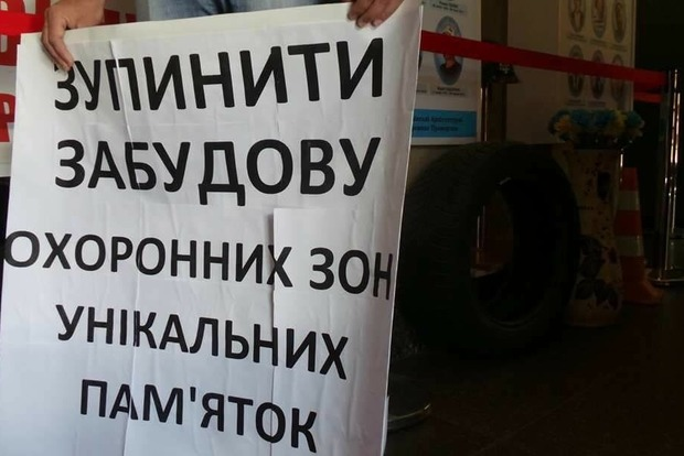 Депутаты пообещали не допустить застройку музея в Пирогово. Но она уже началась