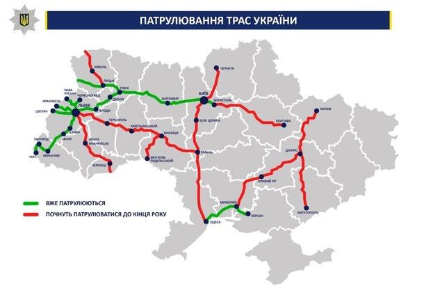 На последнем участке трассы Киев – Чоп запустили новый патруль