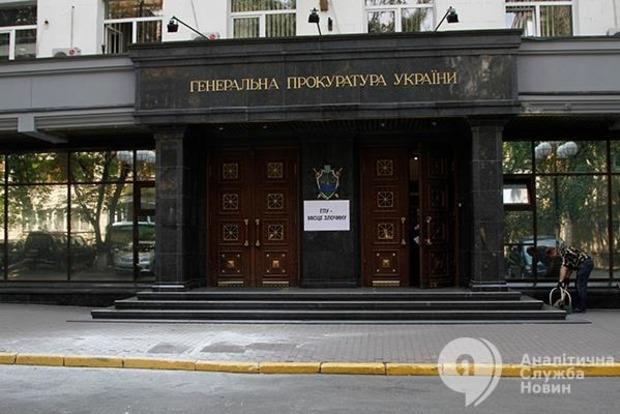 В ГПУ назвали количество потерпевших в деле о преступлениях против участников Майдана