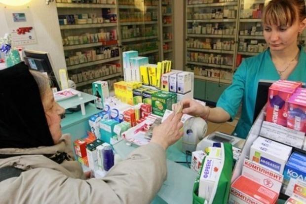 В Украине запретили лекарства российского производства