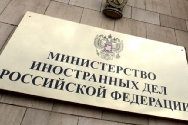 МИД РФ грозит Украине принять ответные меры на санкции