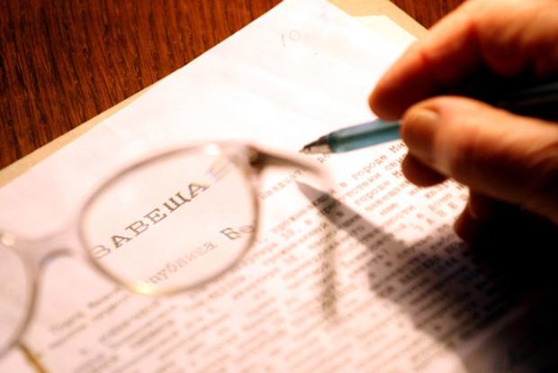 Должны ли родственники второй очереди платить налог за наследство