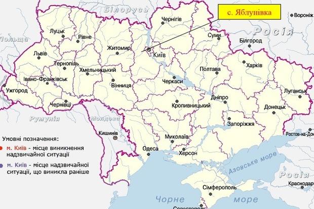 Под Киевом в ДТП насмерть разбились 5 человек