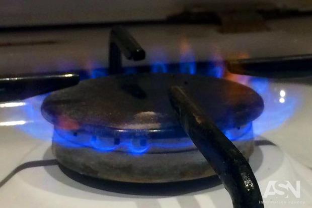 Нафтогаз сообщил, сколько будет стоить газ в следующем году
