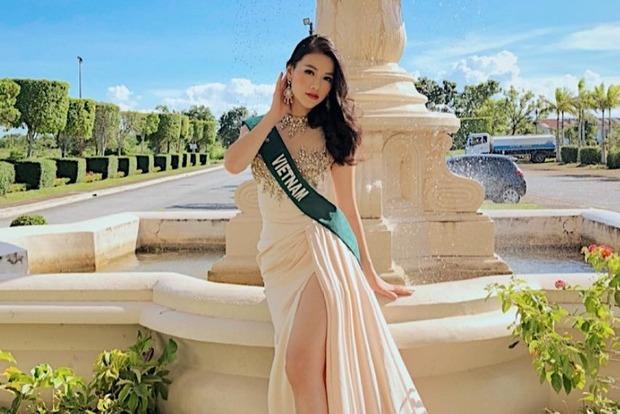 Новой самой красивой женщиной Земли стала вьетнамка