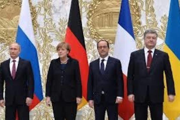 Нормандская четверка вновь соберется в Берлине