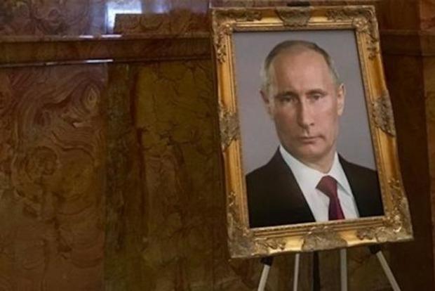 В здании Капитолия США разместили портрет Путина