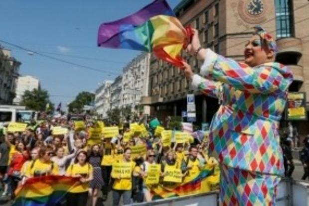 В Европарламенте призвали власти Украины поддержать КиевПрайд