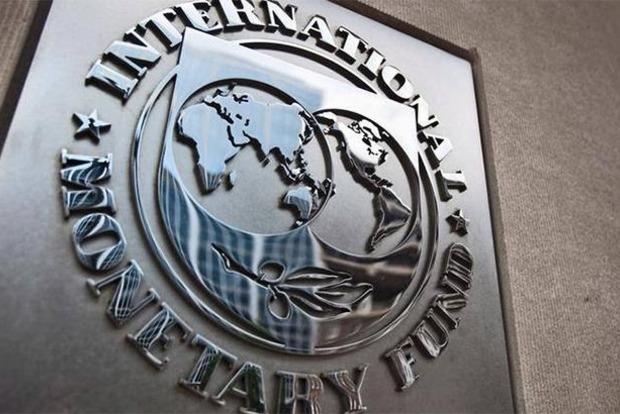 МВФ настаивает на выполнении действующей методики расчета цены на газ для населения