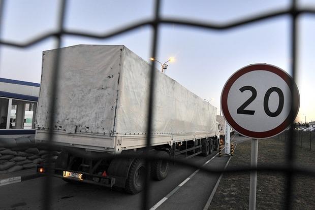 МЭРТ предлагает продлить эмбарго на российские товары