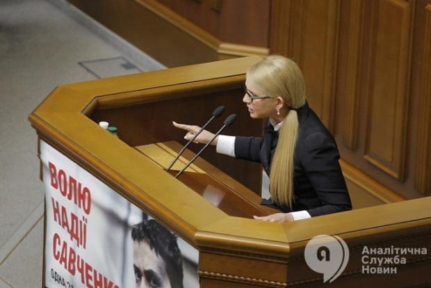 Батькивщина и Оппоблок обжалуют новую пенсионную реформу