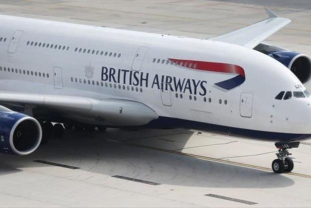 В самолете British Аirways экстренно сел в Ташкенте из-за смерти пассажирки