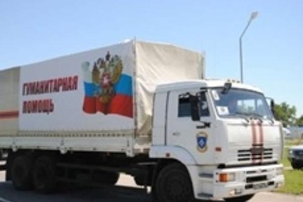 В РФ намерены еженедельно отправлять «гумконвой» на Донбасс
