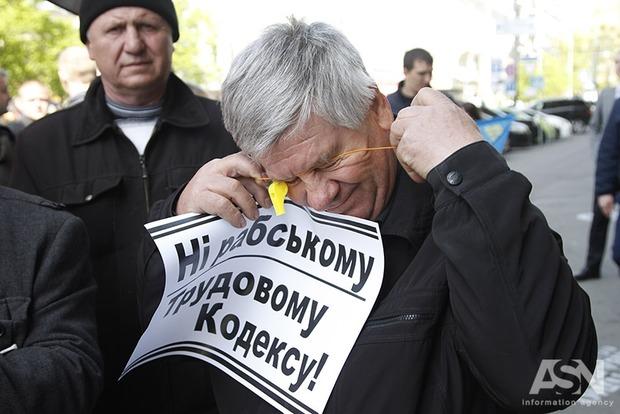 Партии и профсоюзы привели к Минсоцполитики митинг за достойную зарплату