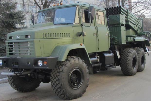 Украинский концерн разработал новую систему залпового огня