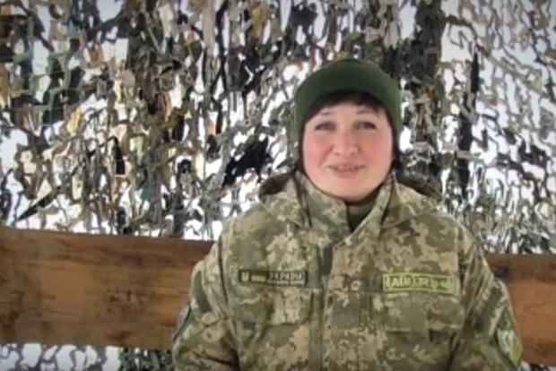Бойцы на Донбассе поздравили украинцев с Новым годом - видео