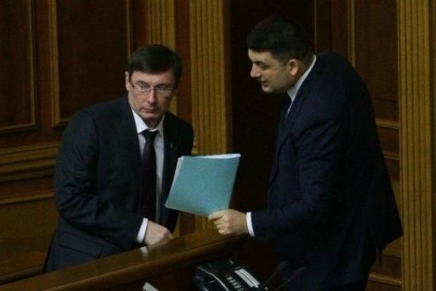 Гройсман обсудил с Луценко ужасные условия на КПП на Донбассе