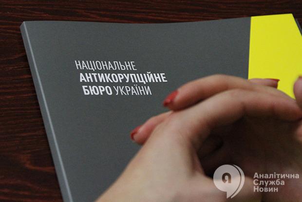 Детективы НАБУ проводят обыски в Шевченковском райсуде Киева