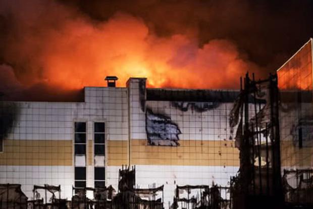 Пожар в российском ТРЦ: названо окончательное количество жертв