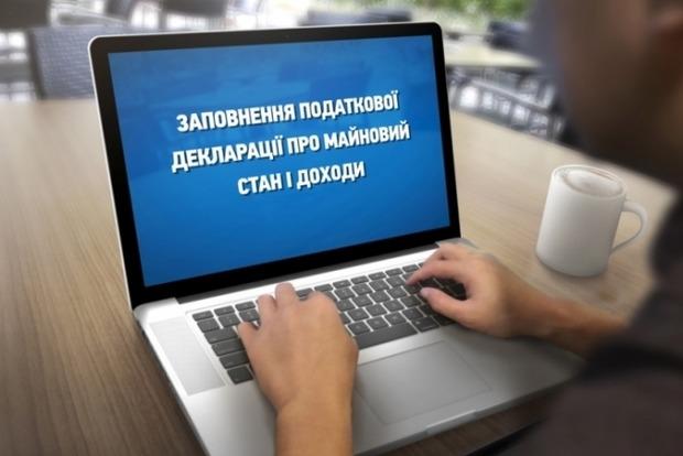 Почти 900 чиновников не подали электронные декларации за 2015 год