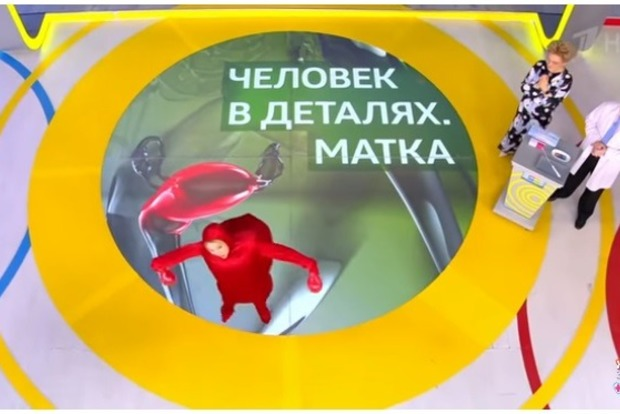 Коммунисты судятся из-за танцующей в телеэфире красной матки