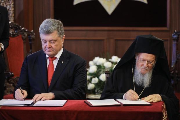 Смиритесь: Варфоломей обратился к РПЦ по поводу автокефалии Украины